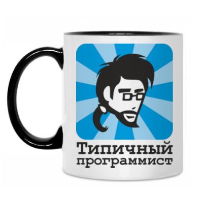 Кружка Типичный программист