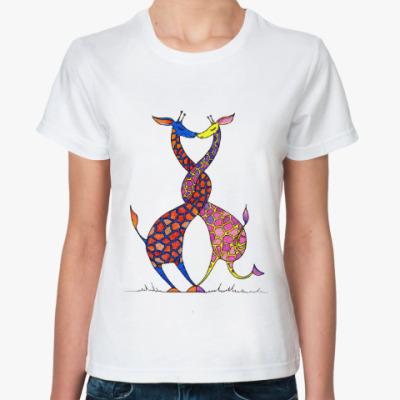 Классическая футболка Влюбленные жирафики
