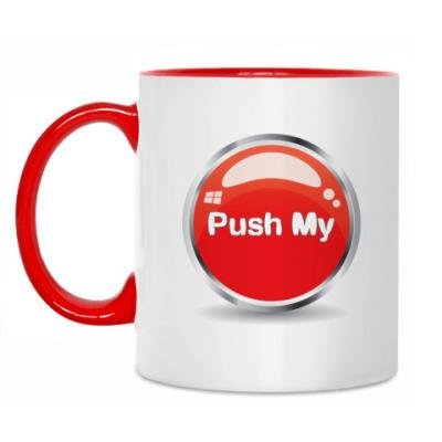 Кружка Push my