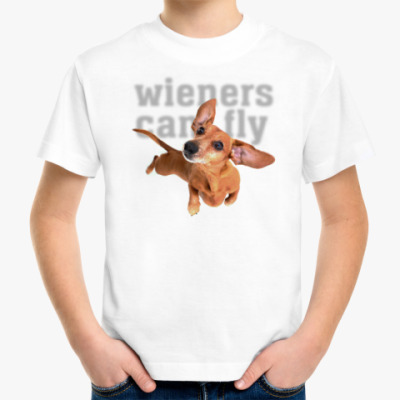 Wieners Can Fly