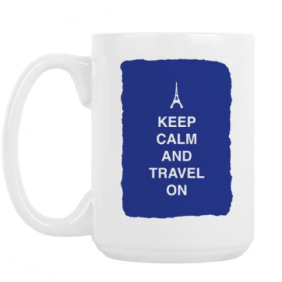 Кружка Keep calm and travel on