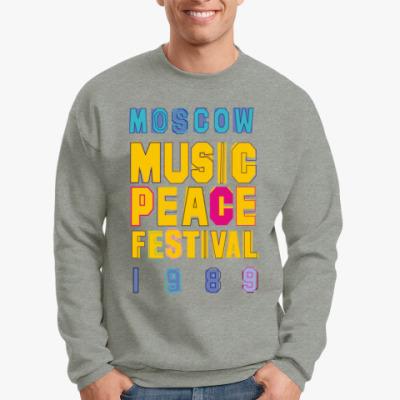 Свитшот Moscow MUSICPEACE Fest
