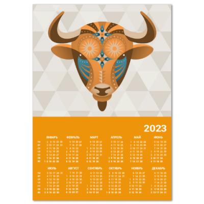 Календарь Телец