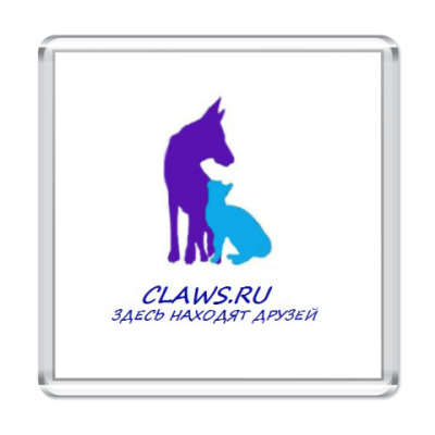 Магнит Claws сайт помощи бездомным животным