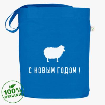 Сумка Овца - С новым годом!