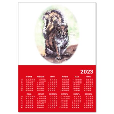 Календарь Белочка