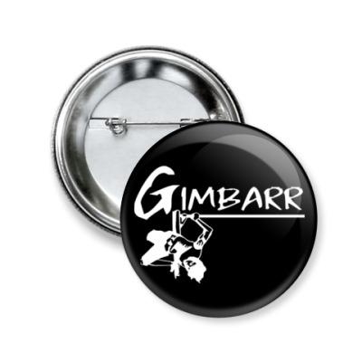 Значок 50мм Gimbarr