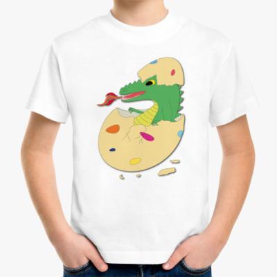 Детская футболка 'Дракоша в яйце'
