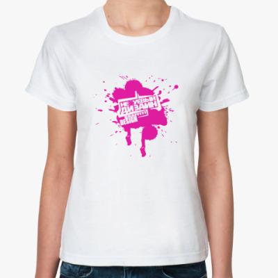 Классическая футболка не плохой дизайн