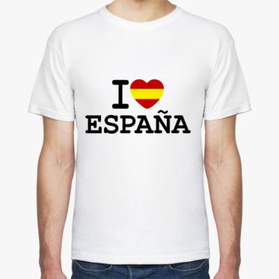 Футболка I Love España