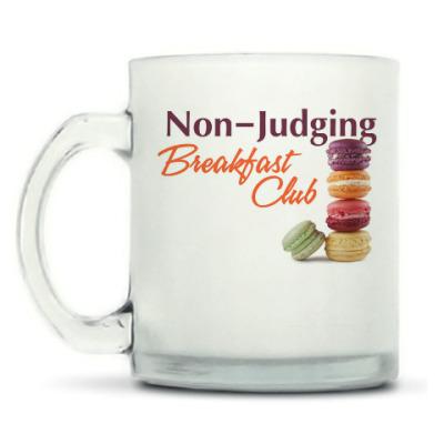 Кружка матовая Non-Judging Breakfast Club