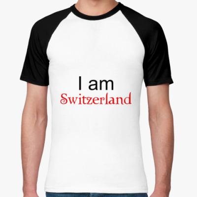 Футболка реглан I am Switzerland