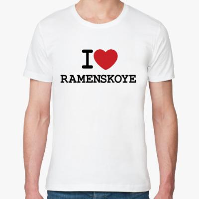 Футболка из органик-хлопка I Love Ramenskoye