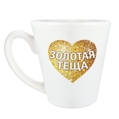 Чашка Латте 'Золотая теща'