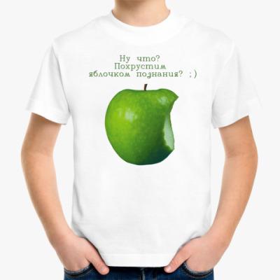 Детская футболка Яблочко