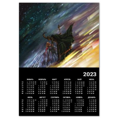 Календарь Битва на Радужном мосте