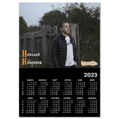 Календарь Настенный календарь A2 2019, черный