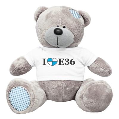 Плюшевый мишка Тедди I love E36