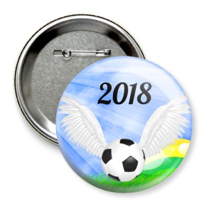 Значок 75мм Лето и футбол 2018