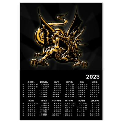 Календарь Дракон