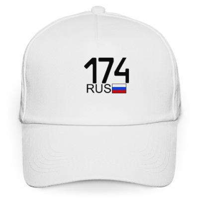 Кепка бейсболка 174 RUS
