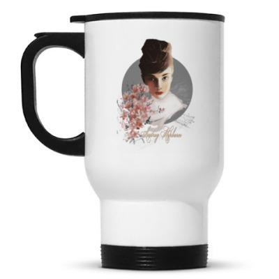 Кружка-термос Audrey Hepburn