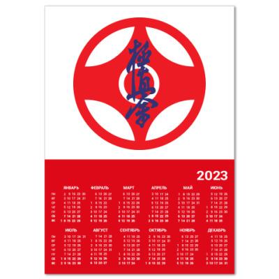 Календарь Канку