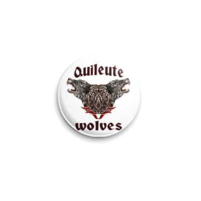 Значок 25мм  Quileute wolves