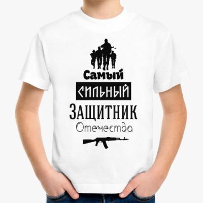 Детская футболка Защитник Отечества