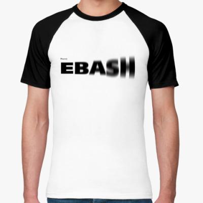 Футболка реглан ebash/ебаш