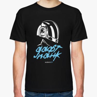 Футболка Daft Punk Guy