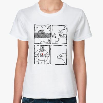 Классическая футболка I love dog