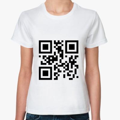 Классическая футболка QR [Привет!]