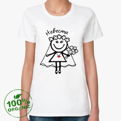 Женская футболка из органик-хлопка Невеста