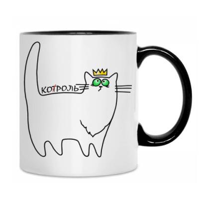 Кот-король