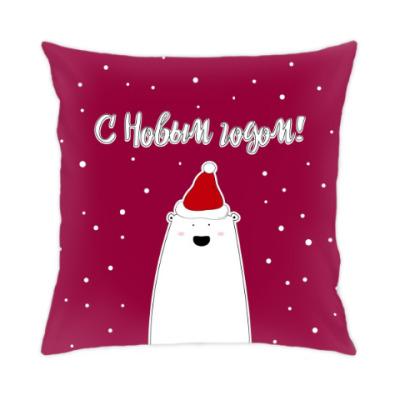 Подушка Белый медведь:С Новым годом!