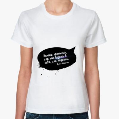Классическая футболка  'Джим Моррисон'