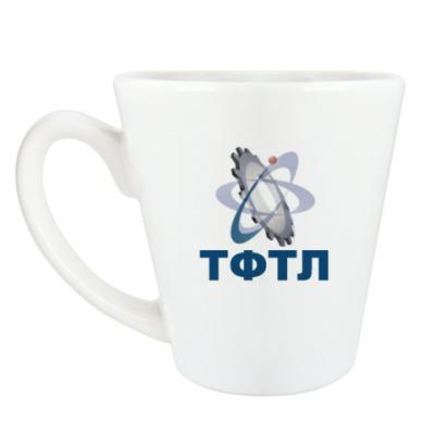 Чашка Латте Кружка латте (360 мл) ТФТЛ