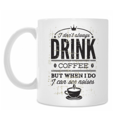 Кружка DRINK COFFEE