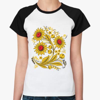 Женская футболка реглан   'Подсолнухи'