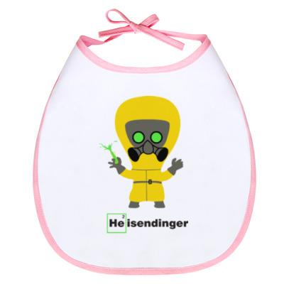 Слюнявчик Heisendinger