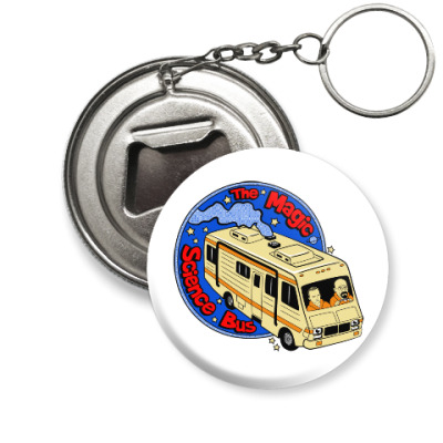 Брелок-открывашка Волшебный автобус