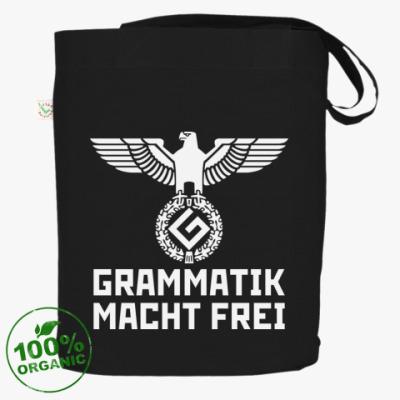 Grammatik macht frei