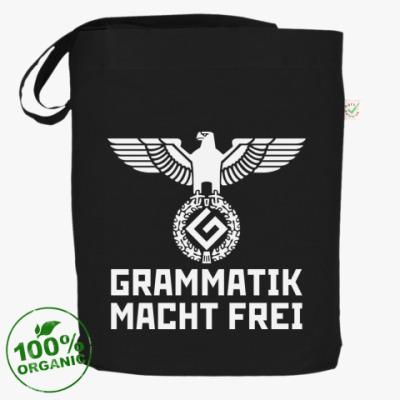 Сумка Grammatik macht frei