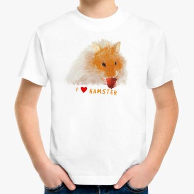 Детская футболка Я люблю Хомяка
