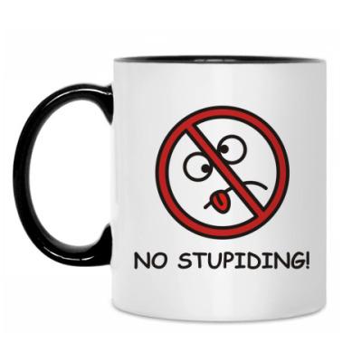 Кружка no stupiding