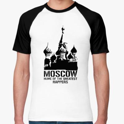 Футболка реглан Moscow/1000slov