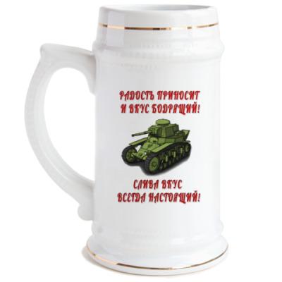 Пивная кружка Для танкиста