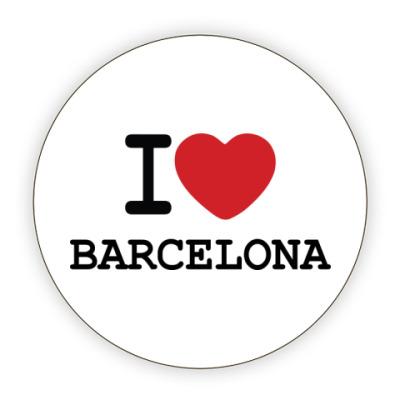 Костер (подставка под кружку) I Love Barcelona