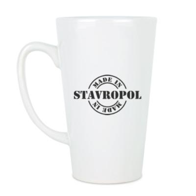 Чашка Латте Made in Stavropol
